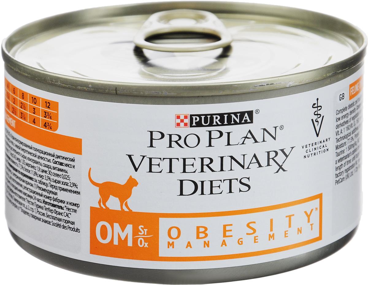 Консервы для кошек Pro Plan Veterinary Diets. OM, при ожирении, 195 г0120710Консервы Pro Plan Veterinary Diets. OM - полнорационный диетический корм для взрослых кошек при ожирении. Корм рекомендуется для снижения избыточной массы тела, имеет низкокалорийную рецептуру. Товар сертифицирован.