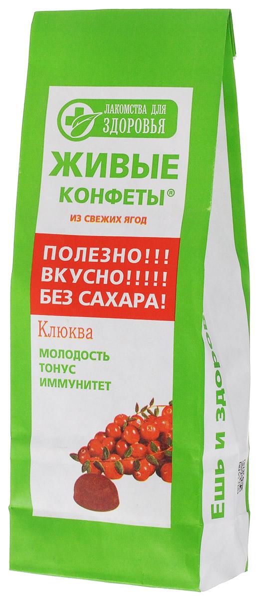 Лакомства для здоровья Мармелад желейный с клюквой, 170 г0120710Лакомства для здоровья - полезная альтернатива обычным сладостям!Мармелад с клюквой произведен по специальной технологии, позволяющей сохранить все полезные свойства используемых ингредиентов. Натуральный состав, богатый витаминами и растительной клетчаткой без искусственных консервантов, вкусовых добавок и красителей послужит отличным лакомством для вас и ваших детей. Также продукт не содержит сахара.