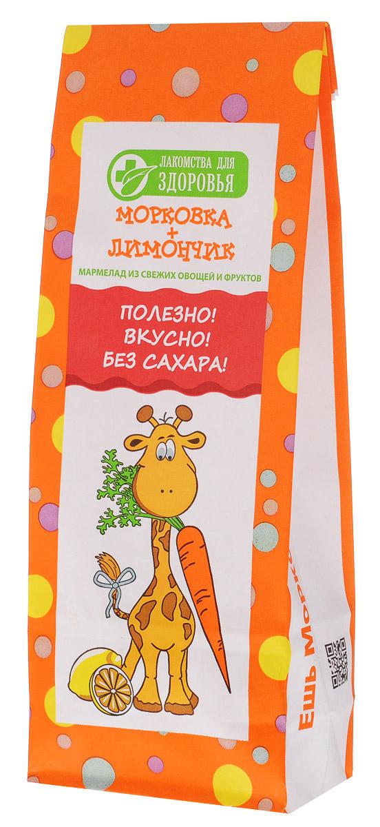Лакомства для здоровья Морковка+Лимончик мармелад желейный, 105 г