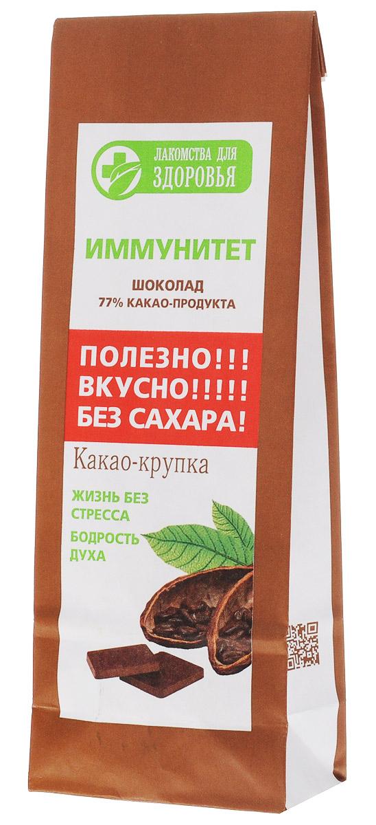 Лакомства для здоровья Иммунитет шоколад горький с какао-крупкой, 100 г35993Лакомства для здоровья – полезная альтернатива обычным сладостям!Горький шоколад Иммунитет произведен по специальной технологии, позволяющей сохранить все полезные свойства используемых ингредиентов. Натуральный состав, богатый витаминами и растительной клетчаткой без искусственных консервантов, вкусовых добавок и красителей послужит отличным лакомством для вас и ваших детей. Также продукт не содержит сахара.