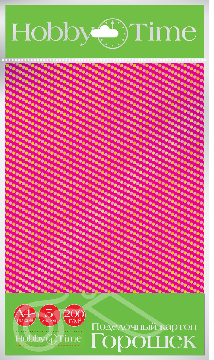 Альт Набор цветного картона Горошек 5 листов72523WDНабор цветного картона Альт позволит вашему ребенку создавать всевозможные аппликации и поделки. Набор содержит 5 листов цветного картона в горошек. Создание поделок из бумаги и картона поможет ребенку в развитии творческих способностей, кроме того, это увлекательный досуг.В набор входят 5 листов картона формата А4.