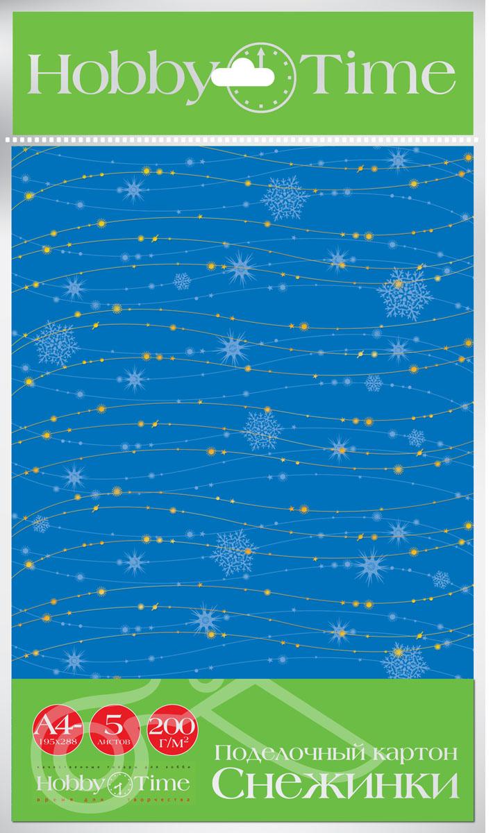 Альт Набор цветного картона Снежинки 5 листов730396Набор цветного поделочного картона Альт позволит вашему ребенку создавать всевозможные аппликации и поделки. Набор содержит 5 листов цветного картона с рисунками в виде снежинок. Создание поделок из бумаги и картона поможет ребенку в развитии творческих способностей, кроме того, это увлекательный досуг. Наборы цветного картона от компании Альт - это высокое качество, стильные варианты оформления, оригинальные решения в дизайне. В набор входят 5 листов картона формата А4.