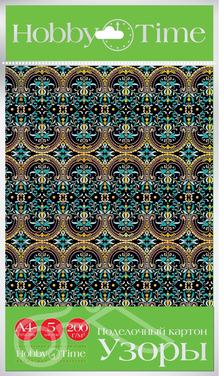 Альт Набор цветного картона Узоры 5 листов72523WDНабор цветного поделочного картона Альт позволит вашему ребенку создавать всевозможные аппликации и поделки. Набор содержит 5 листов цветного картона с яркими узорами. Создание поделок из бумаги и картона поможет ребенку в развитии творческих способностей, кроме того, это увлекательный досуг. Наборы цветного картона от компании Альт - это высокое качество, стильные варианты оформления, оригинальные решения в дизайне. В набор входят 5 листов картона формата А4.