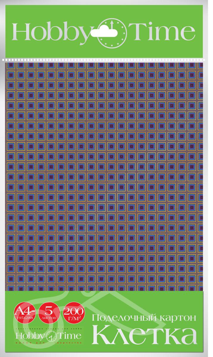 Альт Набор цветного картона Клетка 5 листовPP-304Набор цветного картона Альт позволит вашему ребенку создавать всевозможные аппликации и поделки. Набор содержит 5 листов цветного картона в горошек. Создание поделок из бумаги и картона поможет ребенку в развитии творческих способностей, кроме того, это увлекательный досуг. Наборы цветного картона от компании Альт - это высокое качество, стильные варианты оформления, оригинальные решения в дизайне. В набор входят 5 листов картона формата А4.