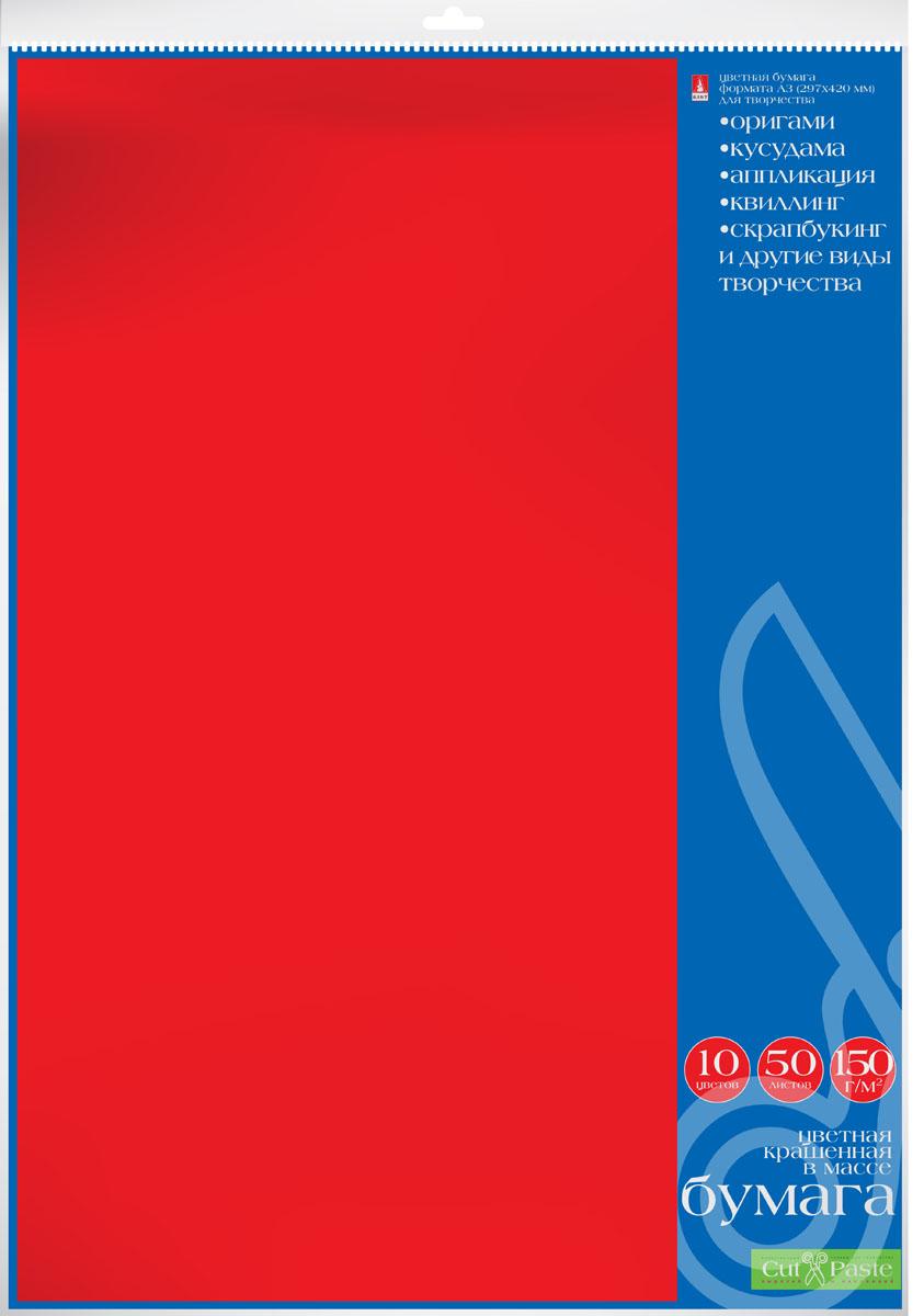 Альт Бумага для хобби Крашенная в массе 10 цветов 50 листов72523WDКрашенная в массе бумага для хобби Альт - это подходящая основа для поделок в любой технике: аппликация, скрапбукинг, квиллинг, оригами. Листы имеют размер 42 см х 29,7 см. Цветовая палитра набора включает десять цветов (по пять штук каждого тона). Плотность листа составляет 150 грамм. Бумага подойдет не только для декоративно-оформительских работ, но и для объемных поделок в технике оригами, кусудама. Технология изготовления тонированной бумаги гарантирует равномерный цвет на сгибе (срезе). Оборот упаковки содержит удобную сетку, которую можно использовать для резки бумаги. Набор из 50 листов помещен в прозрачную упаковку.