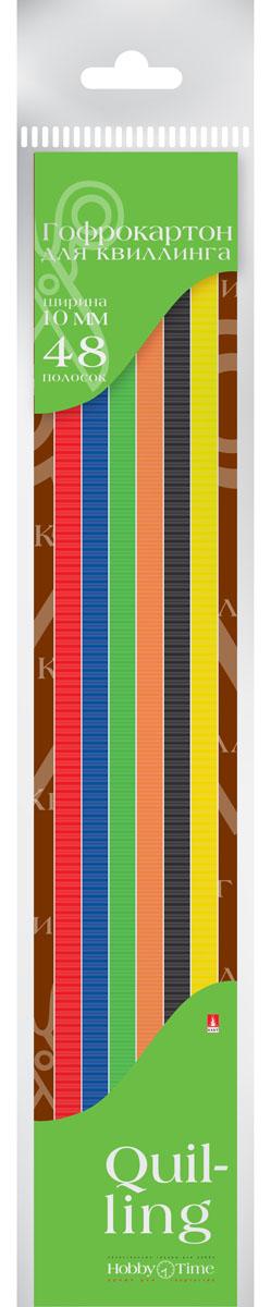Альт Картон для гофроквиллинга 10 мм 48 полос 6 цветовС0326-01Гофрированный картон для квиллинга Альт обладает повышенной плотностью, что обеспечивает поделкам долговечность и прочность. Рельефная волнообразная фактура материала придает объемность готовым работам.Предварительно нарезанные узкие полоски шириной 10 мм используются для аппликаций и поделок в технике квиллинг, а также создания декоративных элементов для украшения шкатулок, фоторамок открыток. Набор включает 48 полосок шести насыщенных цветов.Создание поделок из цветного гофрированного картона поможет ребенку в развитии творческих способностей, увлечет и подарит ему праздник и хорошее настроение.