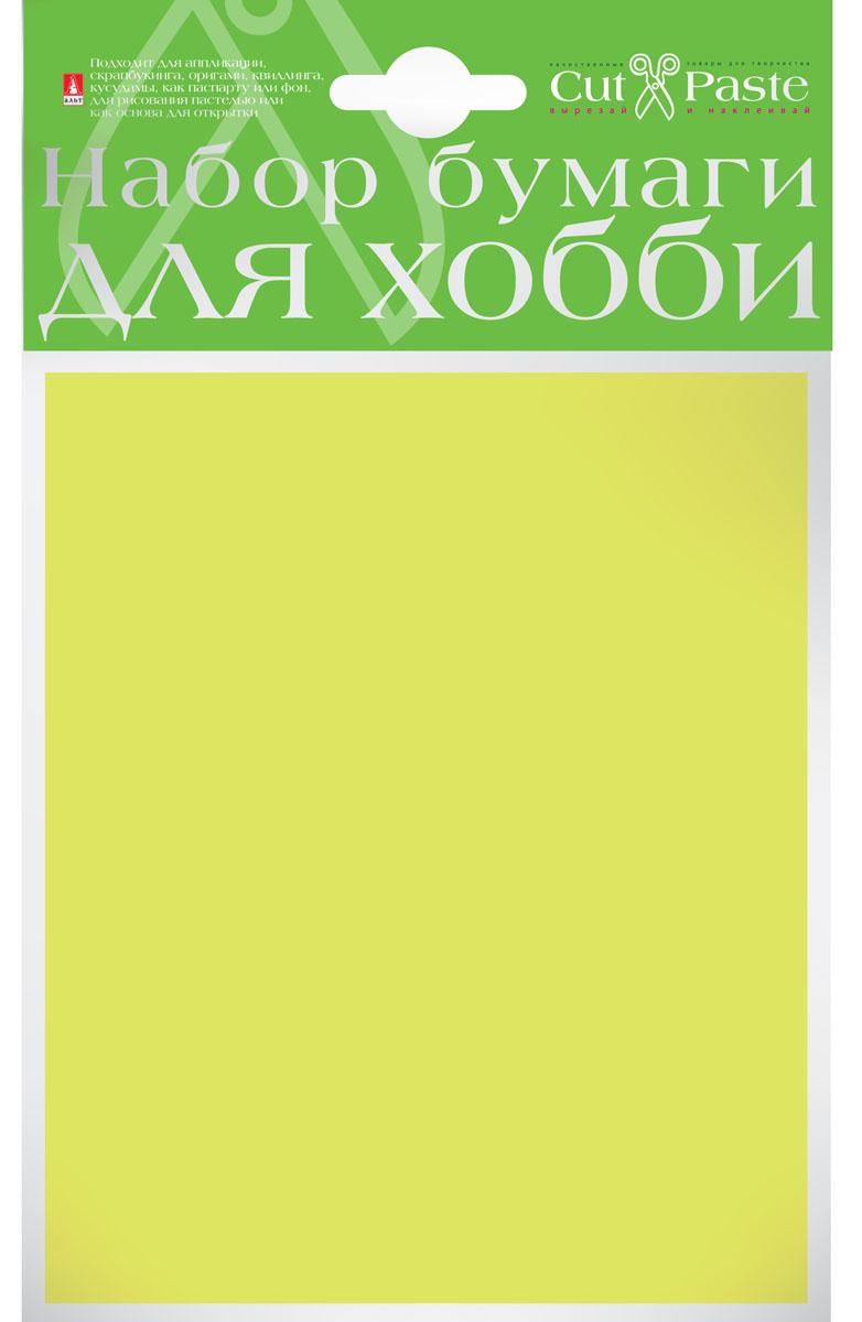 Альт Набор бумаги для хобби цвет лимонный 10 листов бумага художественная альт бумага с орнаментом тишью 10 листов горошек голубой фон