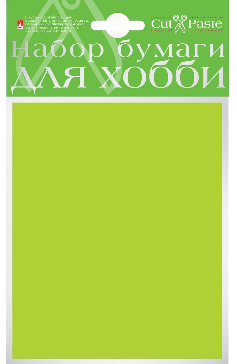 Альт Набор бумаги для хобби цвет светло-зеленый 10 листов72523WDНабор бумаги для хобби Альт включает в себя 10 листов бумаги светло-зеленого цвета.Тонированная в массе бумага обладает высоким качеством и плотностью, что позволяет использовать ее для поделок в любой технике, комбинировать с картоном и текстилем.Детские аппликации из цветной бумаги - хороший способ самовыражения ребенка и развития творческих навыков. Создание различных поделок с помощью этого набора увлечет вашего ребенка и подарит вам хорошее настроение.