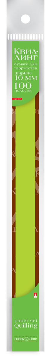 Альт Бумага для квиллинга 10 мм 100 полос цвет зеленый24А4Всп_15068Для поделок в модной технике бумагокручения выпускаются готовые наборы, состоящие из квиллинг-полос разных цветов. В этом наборе – сто нарезанных полосок нежно-зеленой тонированной бумаги плотностью 120 грамм. Ширина каждой полоски – 10 мм. При скручивании в спирали бумага хорошо держит форму без деформаций.