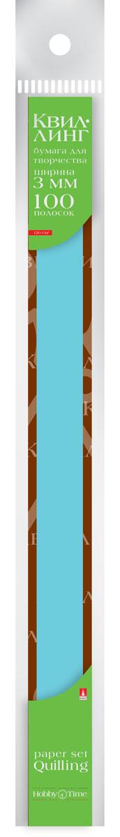 Альт Бумага для квиллинга 3 мм 100 полос цвет голубой12А4В_15338Бумага для квиллинга Альт разработана для создания объемных композиций, украшений для открыток и фоторамок. В набор входят 100 предварительно нарезанных узких полос цветной бумаги. Высокая плотность позволяет готовым спиральным элементам держать форму, не раскручиваясь и не деформируясь. Ширина полосок составляет 3 мм. Тонированная в массе бумага предназначена для скручивания в спирали с последующим приданием нужной формы.Квиллинг (бумагокручение) - техника изготовления плоских или объемных композиций из скрученных в спиральки длинных и узких полосок бумаги. Из бумажных спиралей создаются необычные цветы и красивые витиеватые узоры, которые в дальнейшем можно использовать для украшения открыток, альбомов, подарочных упаковок, рамок для фотографий и даже для создания оригинальных бижутерий. Это простой и очень красивый вид рукоделия, не требующий больших затрат.