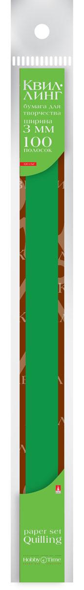 Альт Бумага для квиллинга 3 мм 100 полос цвет темно-зеленый29581Бумага для квиллинга Альт разработана для создания объемных композиций, украшений для открыток и фоторамок. В набор входят 100 предварительно нарезанных узких полос цветной бумаги. Высокая плотность позволяет готовым спиральным элементам держать форму, не раскручиваясь и не деформируясь. Ширина полосок составляет 3 мм. Тонированная в массе бумага предназначена для скручивания в спирали с последующим приданием нужной формы.Квиллинг (бумагокручение) - техника изготовления плоских или объемных композиций из скрученных в спиральки длинных и узких полосок бумаги. Из бумажных спиралей создаются необычные цветы и красивые витиеватые узоры, которые в дальнейшем можно использовать для украшения открыток, альбомов, подарочных упаковок, рамок для фотографий и даже для создания оригинальных бижутерий. Это простой и очень красивый вид рукоделия, не требующий больших затрат.