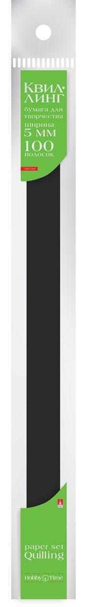 Альт Бумага для квиллинга 5 мм 100 полос цвет черный20А4В_15272Цветная бумага для квиллинга Альт разработана для создания объемных композиций, украшений для открыток и фоторамок. В набор входят 100 предварительно нарезанных узких полос цветной бумаги. Высокая плотность позволяет готовым спиральным элементам держать форму, не раскручиваясь и не деформируясь. Ширина полосок составляет 5 мм. Тонированная в массе бумага предназначена для скручивания в спирали с последующим приданием нужной формы.