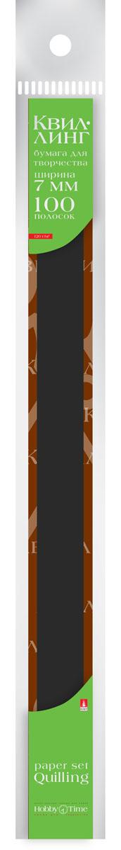 Альт Бумага для квиллинга 7 мм 100 полос цвет черный20А4В_15272Цветная бумага для квиллинга Альт разработана для создания объемных композиций, украшений для открыток и фоторамок. В набор входят 100 предварительно нарезанных узких полос цветной бумаги. Высокая плотность позволяет готовым спиральным элементам держать форму, не раскручиваясь и не деформируясь. Ширина полосок составляет 7 мм. Тонированная в массе бумага предназначена для скручивания в спирали с последующим приданием нужной формы.