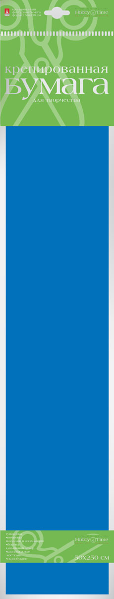 Альт Бумага креповая Флюоресцентная цвет синий20А4В_15273Креповая бумага Альт Флюоресцентная - подходящий материал для декора, объемных украшений и игрушек. Гофрированная жатая поверхность обеспечивает особую пластичность. Бумага не деформируется, сохраняет заданную форму, отлично сочетается с текстильными лентами, декоративными элементами. Необычный флуоресцентный эффект создает легкое сияние, которое поможет создать атмосферу праздника.Размер листа: 50 см х 250 см.