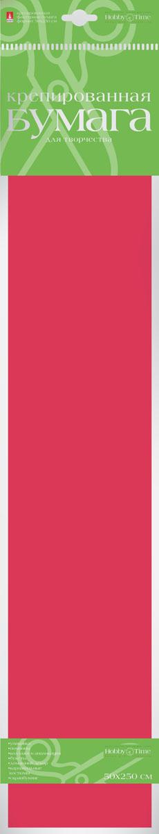 Альт Бумага креповая цвет красный72523WDКреповая цветная бумага позволит вашему ребенку создавать всевозможные аппликации и поделки. Креповая бумага - популярный материал среди поклонников рукоделия. Рельефная гофрированная структура придает бумаге пластичность, прочность, позволяя создавать различную по сложности форму и фиксировать ее в заданном положении. Из такой бумаги можно изготовить разнообразные поделки, помпоны, коллажи и аппликации. Бумага подходит для изготовления искусственных цветов, карнавальных костюмов. Пригодна для скрапбукинга.Работа с цветной креповой бумагой развивает мелкую моторику, усидчивость, внимание, фантазию и творческие способности. С таким богатым материалом ваш ребенок сможет заниматься творчеством круглый год! В набор входит лист фактурной бумаги 50 см х 250 см.