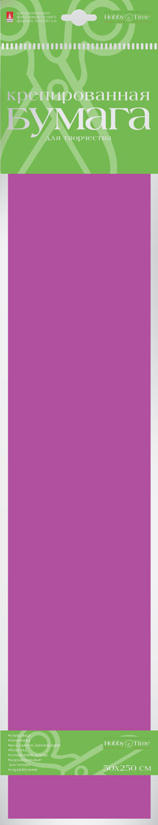 Альт Бумага креповая цвет пурпурный72523WDКреповая бумага Альт - подходящий материал для декора, объемных украшений и игрушек. Гофрированная жатая поверхность обеспечивает особую пластичность. Бумага не деформируется, сохраняет заданную форму, отлично сочетается с текстильными лентами, декоративными элементами. Размер листа: 50 см х 250 см.
