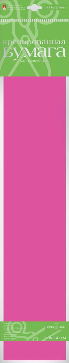 Альт Бумага креповая цвет розовый32А4Всп_14588Креповая бумага Альт - подходящий материал для декора, объемных украшений и игрушек. Гофрированная жатая поверхность обеспечивает особую пластичность. Бумага не деформируется, сохраняет заданную форму, отлично сочетается с текстильными лентами, декоративными элементами. Размер листа: 50 см х 250 см.