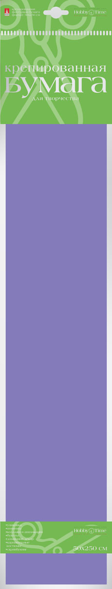 Альт Бумага креповая цвет синий32А4Всп_15067Креповая бумага Альт - подходящий материал для декора, объемных украшений и игрушек. Гофрированная жатая поверхность обеспечивает особую пластичность. Бумага не деформируется, сохраняет заданную форму, отлично сочетается с текстильными лентами, декоративными элементами. Размер листа: 50 см х 250 см.