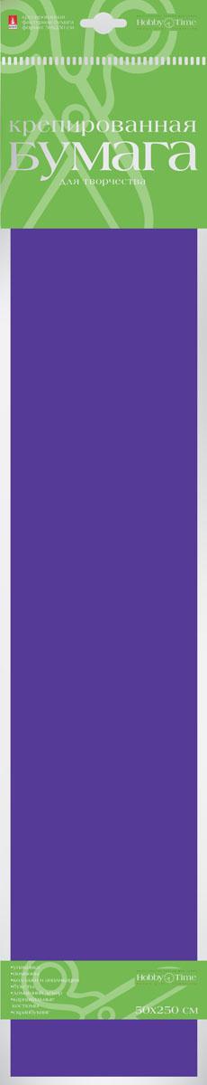 Альт Бумага креповая цвет фиолетовый бумага художественная альт бумага с орнаментом тишью 10 листов горошек голубой фон