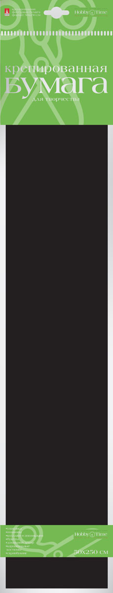 Альт Бумага креповая цвет черный72523WDКреповая бумага Альт - подходящий материал для декора, объемных украшений и игрушек. Гофрированная жатая поверхность обеспечивает особую пластичность. Бумага не деформируется, сохраняет заданную форму, отлично сочетается с текстильными лентами, декоративными элементами. Размер листа: 50 см х 250 см.