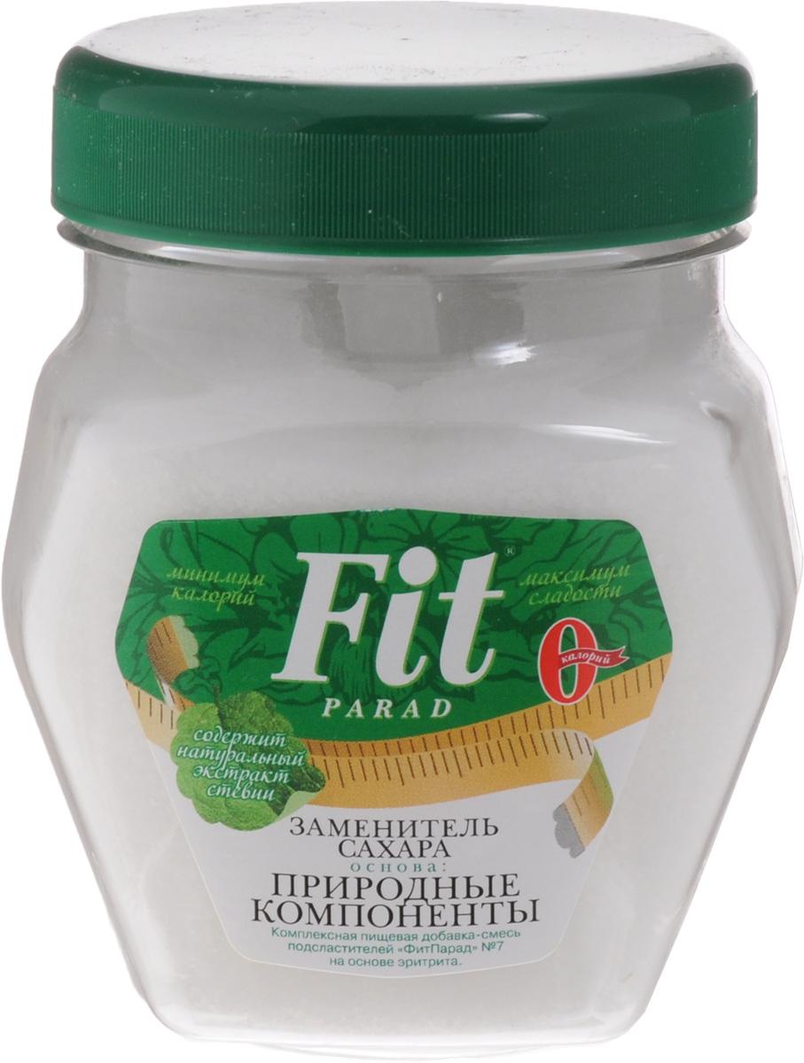 ФитПарад №7 заменитель сахара на основе эритритола, 180 г1ПВВ2300012/12Смесь подсластителей ФитПарад №7 в пять раз слаще сахара. Он содержит только натуральные компоненты и может использоваться в производстве продуктов для больных сахарным диабетом, а также для людей, следящих за своим весом. Рекомендуемое суточное потребление заменителя - не более 45 г.