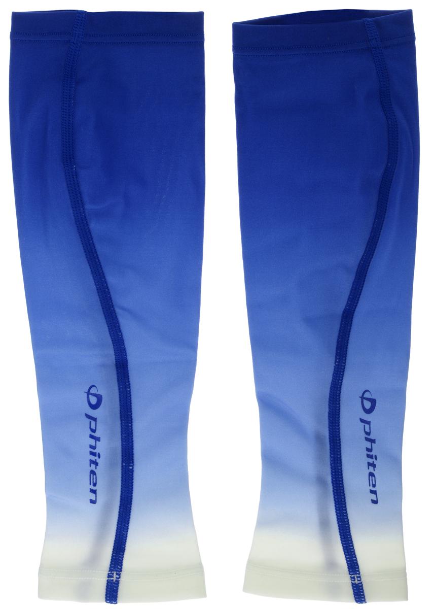 Гетры силовые Phiten X30, цвет: синий. Размер М (33-40 см). SL529104AIRWHEEL M3-162.8Компрессионные спортивные гетры Phiten X30, выполненные из 85% полиэстера и 15% полиуретана, идеально подходят для всех, кто занимается спортом.Благодаря пропитке Aqua Titan, гетры увеличивают эластичность мышц, улучшают кровообращение, не допускают возникновения мышечных спазмов и болевых ощущений, а также хорошо поглощают и испаряют пот, что позволяет продлить ощущение комфорта.Ваши утренние пробежки и тренировки в спортивном зале будут проходить комфортно и эффективно.Такие гетры незаменимы для бега на любые дистанции, всех игровых видов спорта. Силовые гетры Phiten X30 способствует:- улучшению циркуляции крови в организме;- разгрузке поврежденного сустава; - уменьшению усталости;- снятию излишнего напряжения и скорейшему восстановлению сил;- обеспечивают компрессионный эффект.