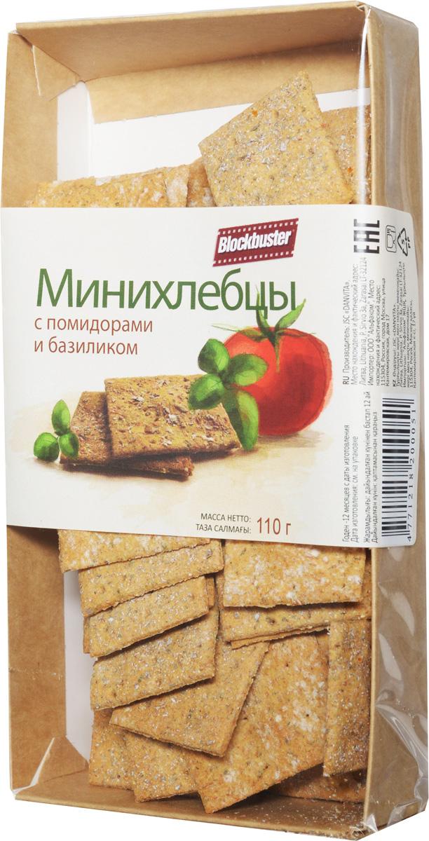 Blockbuster Хлебцы с помидором и базиликом, 110 г0120710Хлебцы торговой марки Blockbuster производятся на одной из первых частных пекарен в Литве, в городе Зарасай. В 2007 году начато производство и экспорт хлебцев hand-made.В приготовлении хлебцев используются старинные рецепты. Тесто готовится на натуральной закваске, используются разные сорта муки, в том числе и мука грубого помола, богатая клетчаткой и ржаные отруби. Ржаная мука помогает снизить холестерин, улучшает обмен веществ, работу сердца, выводит шлаки. В составе присутствуют только натуральные ингредиенты, без добавления консервантов и усилителей вкуса. Продукт подходит для здорового питания. В составе присутствует морская соль, мёд.