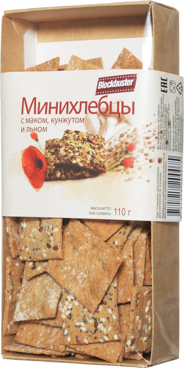 Blockbuster Хлебцы с маком кунжутом и льном, 110 г0120710Хлебцы торговой марки Blockbuster производятся на одной из первых частных пекарен в Литве, в городе Зарасай. В 2007 году начато производство и экспорт хлебцев hand-made.В приготовлении хлебцев используются старинные рецепты. Тесто готовится на натуральной закваске, используются разные сорта муки, в том числе и мука грубого помола, богатая клетчаткой и ржаные отруби. Ржаная мука помогает снизить холестерин, улучшает обмен веществ, работу сердца, выводит шлаки. В составе присутствуют только натуральные ингредиенты, без добавления консервантов и усилителей вкуса. Продукт подходит для здорового питания. В составе присутствует морская соль, мёд.