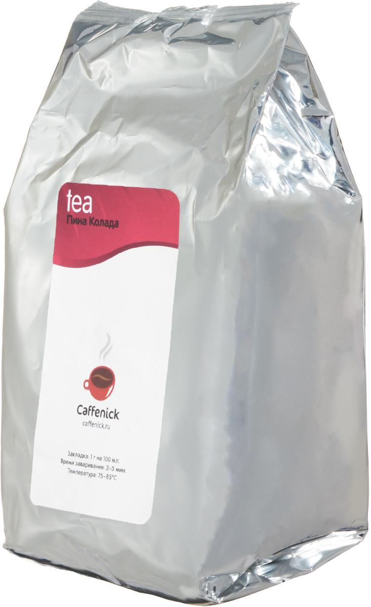 Caffenick Пина Колада фруктовый листовой чай, 500 г0120710Фруктовый листовой чай Caffenick Пина Колада с яблоком, грушей, ананасом, гибискусом, шиповником и корицей.