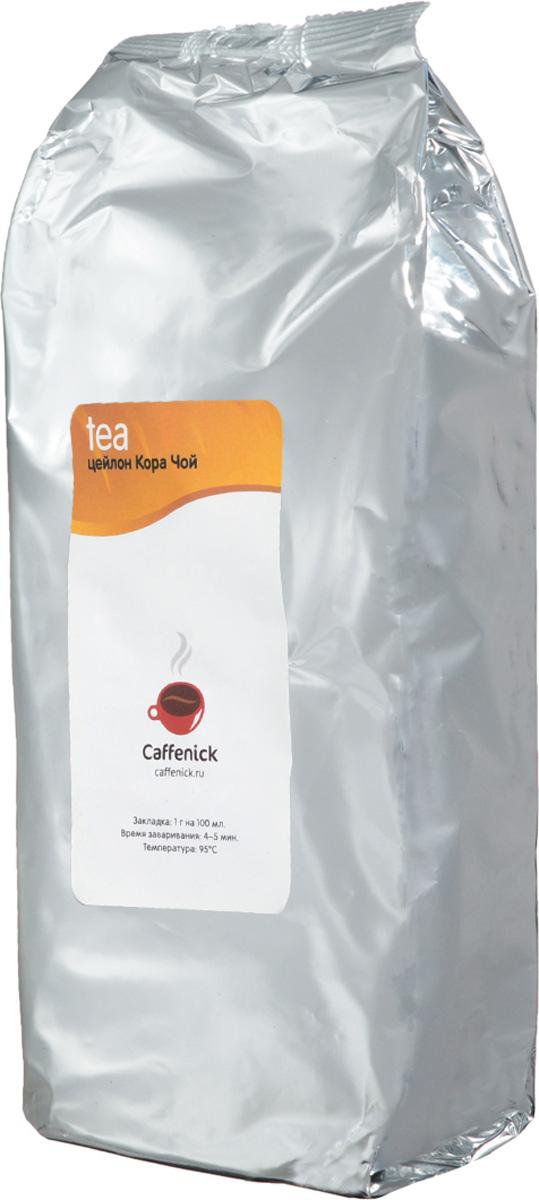Caffenick Цейлон Кора Чой черный листовой чай, 500 г чай caffenick caffenick куртизанка 500