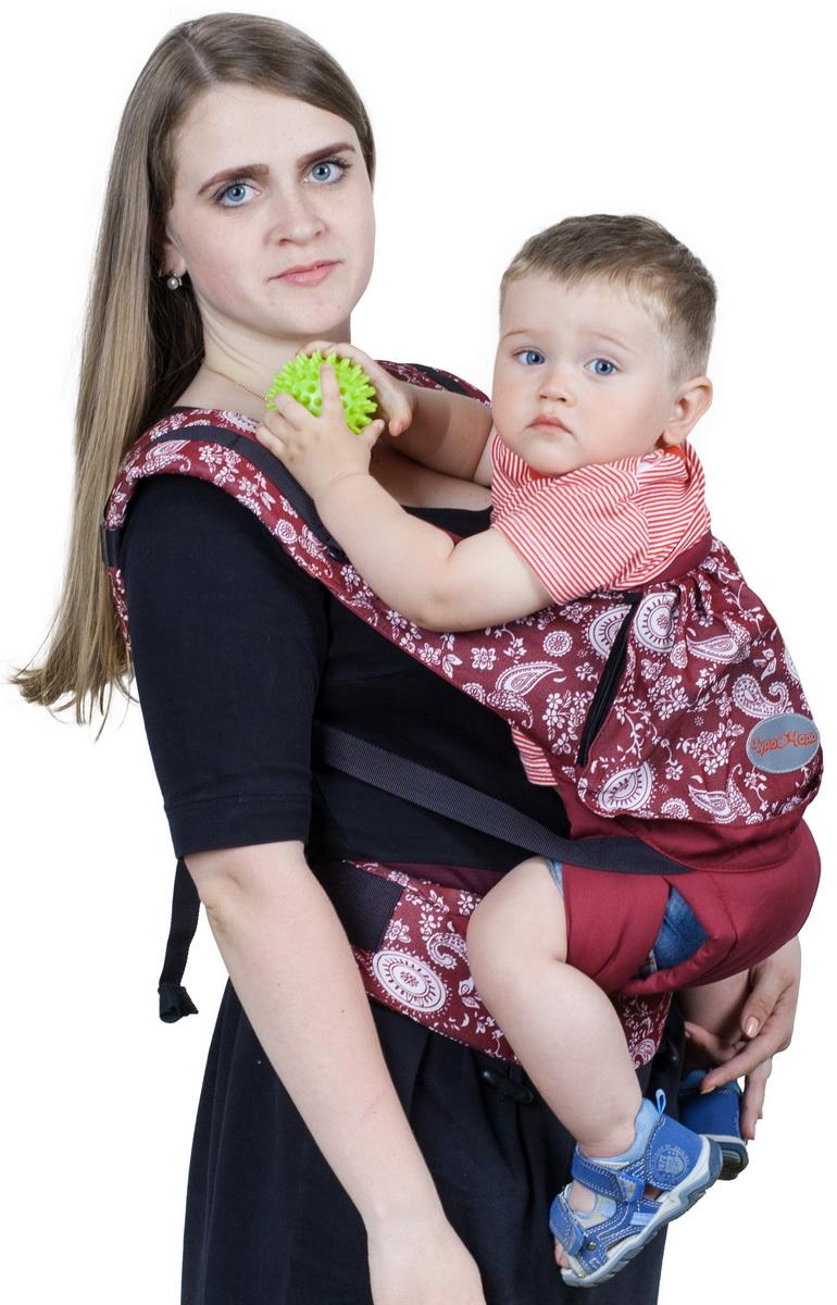 Чудо-Чадо Слинг-рюкзак Бебимобиль Стиль цвет вишневый пейсли