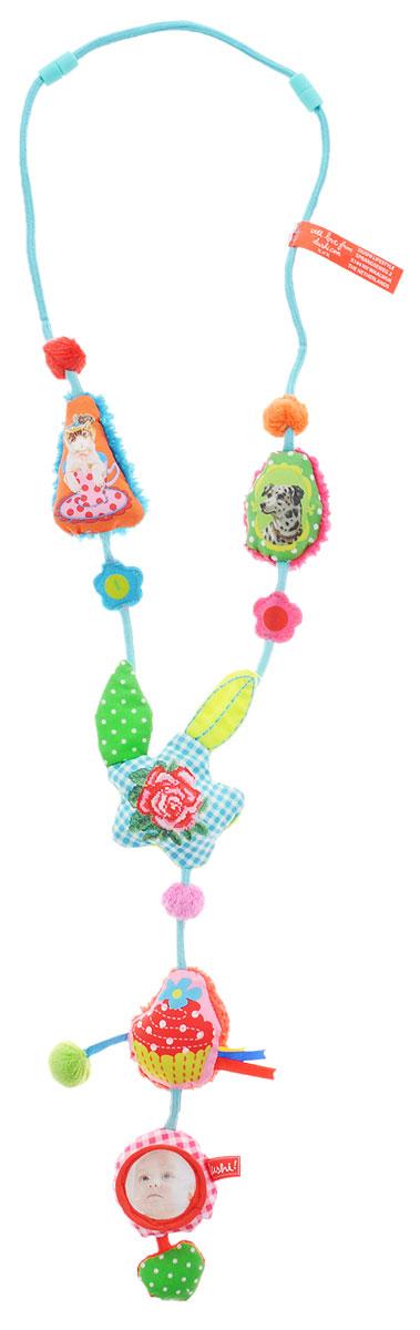Dushi Ожерелье для мамы Ностальгия