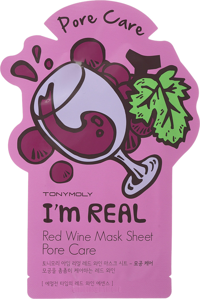 TonyMoly Тканевая маска с экстрактом красного вина Im Real Red Wine Mask Sheet, 21 млFS-00103Тканевая маска для сужения пор с экстрактом красного вина Tony Moly Im Real Red Wine Mask Sheet сужает расширенные поры, осветляет тон лица, а также питает и увлажняет кожу. Экстракт красного вина улучшает цвет лица, обладает ярко выраженным лифтинговым действием и улучшает выработку коллагена и эластина, которые повышают упругость и эластичность кожи. Маска с экстрактом красного вина содержит большое количество витаминов, минералов и органических кислот, которые эффективно решают кожные проблемы и оказывают ярко выраженное омолаживающее действие. Марка Tony Moly чаще всего размещает на упаковке (внизу или наверху на спайке двух сторон упаковки, на дне банки, на тубе сбоку) дату изготовления в формате: год/месяц/дата.