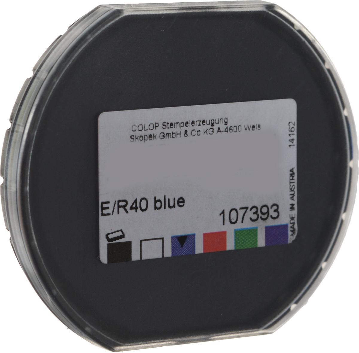 Colop Сменная штемпельная подушка E/R40 цвет синийFS-00897Сменная штемпельная подушка Colop E/R40 предназначена для продукции Colop. Произведена в Австрии с учетом требований российских и международных стандартов. Замена штемпельной подушки необходима при каждом изменении текста в штампе. Заправка штемпельной краской не рекомендуется. Гарантирует не менее 10 000 четких оттисков. Подходит для кода С28178, С36735, С10877, С11718, С20345, С20346, цвет краски - синий.