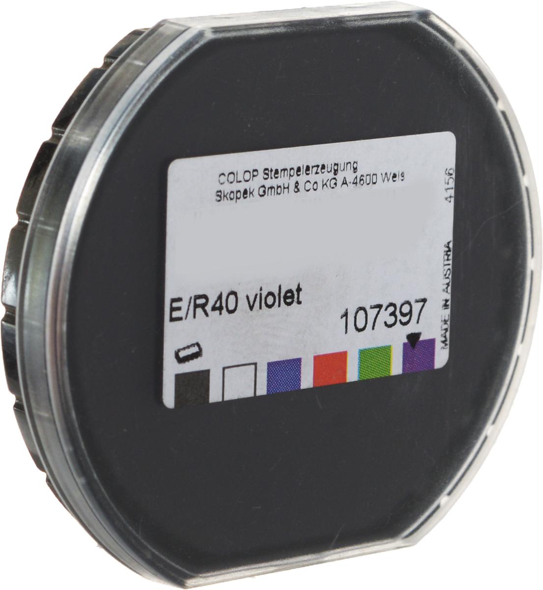 Colop Сменная штемпельная подушка E/R40 №7 цвет фиолетовый