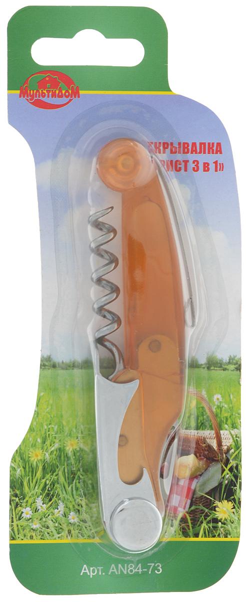 Открывалка Мультидом Турист, складная, цвет: стальной, оранжевый, 3 функцииAN84-73Многофункциональная открывалка Мультидом Турист выполнена из нержавеющей стали и пластика.Наличие нескольких насадок определяют универсальность изделия: его можно использовать для открывания бутылок как с крышками, так и с пробками.Складное лезвие изогнутой формы позволяет легко срезать защитную пробку из пластика.Открывалка снабжена специальным зажимом, который позволяет зафиксировать изделие и предупредит его выпадение из кармана или рюкзака. Этот оригинальный аксессуар станет отличнымпомощником на вашей кухне и повседневной жизни. Длина изделия (в сложенном виде): 12,5 см.