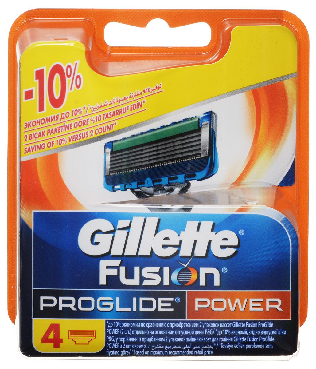 Gillette Сменные кассеты для бритья Fusion ProGlide Power, 4 шт1301210Gillette - лучше для мужчины нет!Gillette Fusion ProGlide Power – это самая инновационная бритва от Gillette, которая обеспечивает действительно революционное скольжение и гладкость бритья.Новая бритва оснащена самыми тонкими лезвиями от Gillette со специальным покрытием, снижающим сопротивление. Для революционного скольжения и невероятной гладкости бритья, даже по сравнению с Fusion.Невооруженным глазом вы можете не заметить все последние инновации в НОВЫХ бритвах Gillette Fusion ProGlide и Gillette Fusion ProGlide Power, но после первого раза вы почувствуете, что бритье превратилось в скольжение.- При покупке упаковки сменных кассет ProGlide или ProGlide Power из 4 шт. вы экономите до 10% по сравнению с покупкой двух упаковок из 2 шт. (на основании отпускной цены Procter&Gamble).- Самые тонкие лезвия от Gillette для революционного скольжения и гладкости бритья (первые лезвия в кассетах Fusion ProGlide тоньше, чем лезвия Fusion).- Расширенная увлажняющая полоска с минеральными маслами и полимерами обеспечивает лучшее скольжение.- Каналы для удаления излишков геля гарантируют максимально комфортное бритье.- Улучшенное лезвие-триммер оптимизирует бритье на сложных участках: виски, область под носом, шея.- Стабилизатор лезвий поддерживает оптимальное расстояние между лезвиями во время бритья.- Микрорасческа направляет волоски к лезвию для более гладкого бритья.Товар сертифицирован.