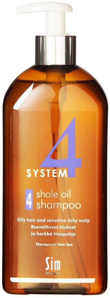 SIM SENSITIVE Терапевтический шампунь № 4 SYSTEM 4 Shale Oil Shampoo 4 , 500 млMP59.4DКАК РАБОТАЕТ:салициловая кислота активно очищают кожу головы, сланцевое масло регулирует активность сальных желез. Розмарин и ментол освежают и дезинфицируют кожу головы. Пироктон оламин и климбазол устраняют грибок и восстанавливают микрофлору кожи головы. Входящие в состав амфотерные ПАВы, обладают мягкими моющими свойствами.БОРЕТСЯ С: чрезмерной жирностью волос и кожи головы зудом кожи головы жирной перхотью