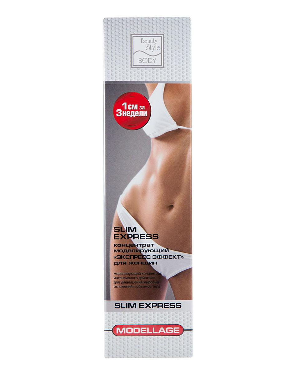Beauty Style Средство для похудения Slim Express для женщин, ModellageC53050В формулу сыворотки включен один из сильнейших липолитиков – фосфатидилхолин – вещество, широко распространенное в природе и использующееся в пищевой промышленности и медицине. В состав сыворотки включена молекула фосфатидилхолина специальной формы, способной проникать внутрь клетки и эмульгировать жиры.