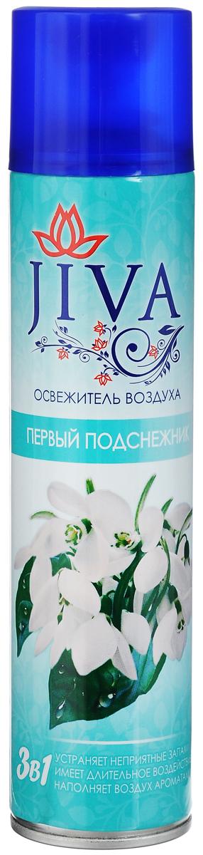 Освежитель воздуха Jiva Первый подснежник, 300 мл106-026Освежитель воздуха Jiva Первый подснежник предназначен для устранения неприятных запахов в различных помещениях. Он обладает длительным действием, надолго наполняя ваш дом благоухающим ароматами.Состав: вода >30%, пропан/бутан/изобутан >30%, парфюмерная композиция Товар сертифицирован.