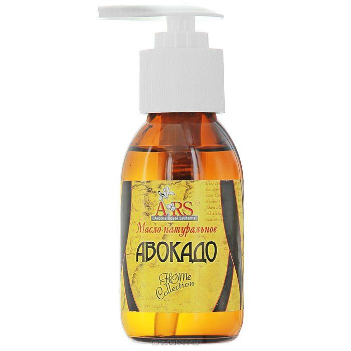 ARS Натуральное масло Авокадо, 100 млFS-00103Масло ARS Авокадо подарит вашей коже бархатистость и природное увлажнение.Женщины Мексики и Аризоны недаром называли его «маслом красоты». Напитает сухую кожу и придаст ей сияние молодости. Масло обладает мягким пикантным ореховым ароматом. • питает сухую кожу и придает ей сияние молодости;• повышает упругость и тонус всех типов кожи;• регенерирует верхние слои эпидермиса и усиливает его защитные функции;• защищает кожу от вредного воздействия ультрафиолетовых лучей;• обладает антиоксидантными свойствами, берется с признаками старения;• улучшает структуру волос и восстанавливает после окрашивания. Активные компоненты: триглицериды олеиновой и незаменимых линолевой, линоленовой и арахидоновой кислот, витамин Е, протеин, натуральный хлорофил.Не содержит SLS, парабенов, минеральных масел, силиконов, животных жиров, красителей, ароматизаторов, консервантов.