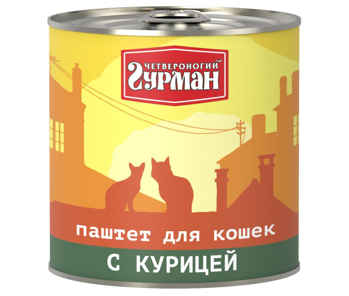 Консервы для кошек Четвероногий гурман, паштет с курицей, 240 г белковая добавка для животных г иркутск
