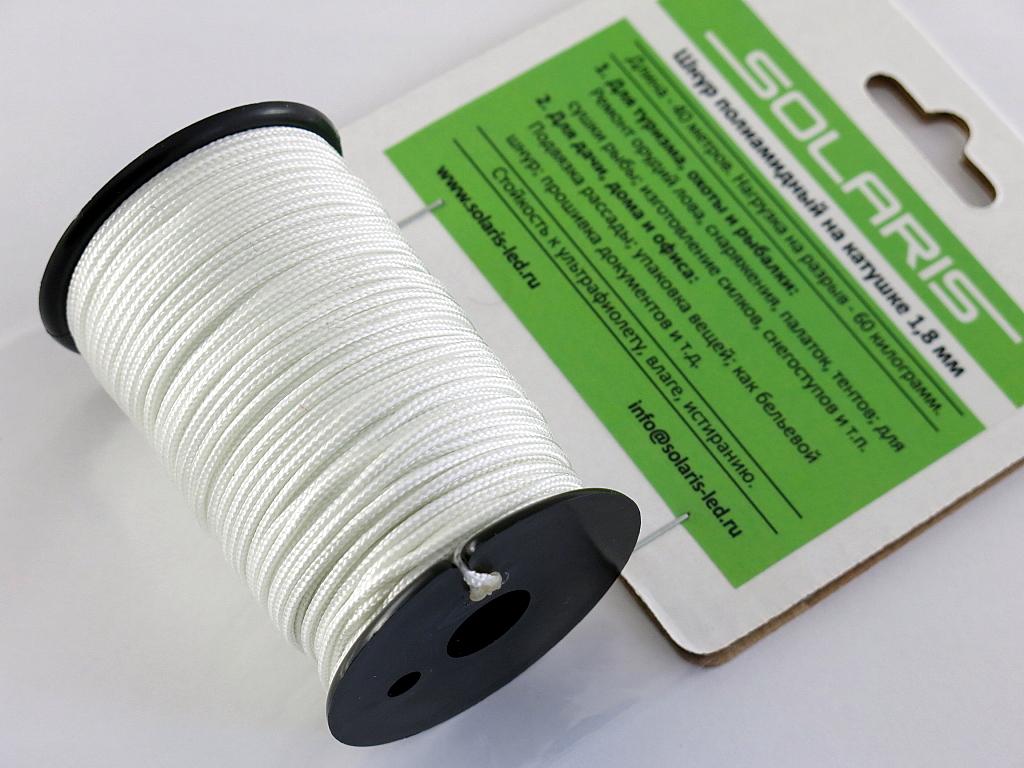 Шнур полиамидный Solaris на катушке, 1,8 мм х 40 м, цвет: белыйS6302wПрочный многоцелевой плетеный шнур из полиамида, выдерживает нагрузку на разрыв 60 кг. Для удобства использования шнур намотан на катушку, на торце катушки есть прорезь для фиксации свободного конца шнура. Шнур диаметром 1,8 мм состоит из восьми плотно сплетенных прядей. Благодаря такой надежной конструкции шнур не расплетается при повреждении одной или даже нескольких прядей. Диаметр шнура 1,8 мм, длина 40 метров.