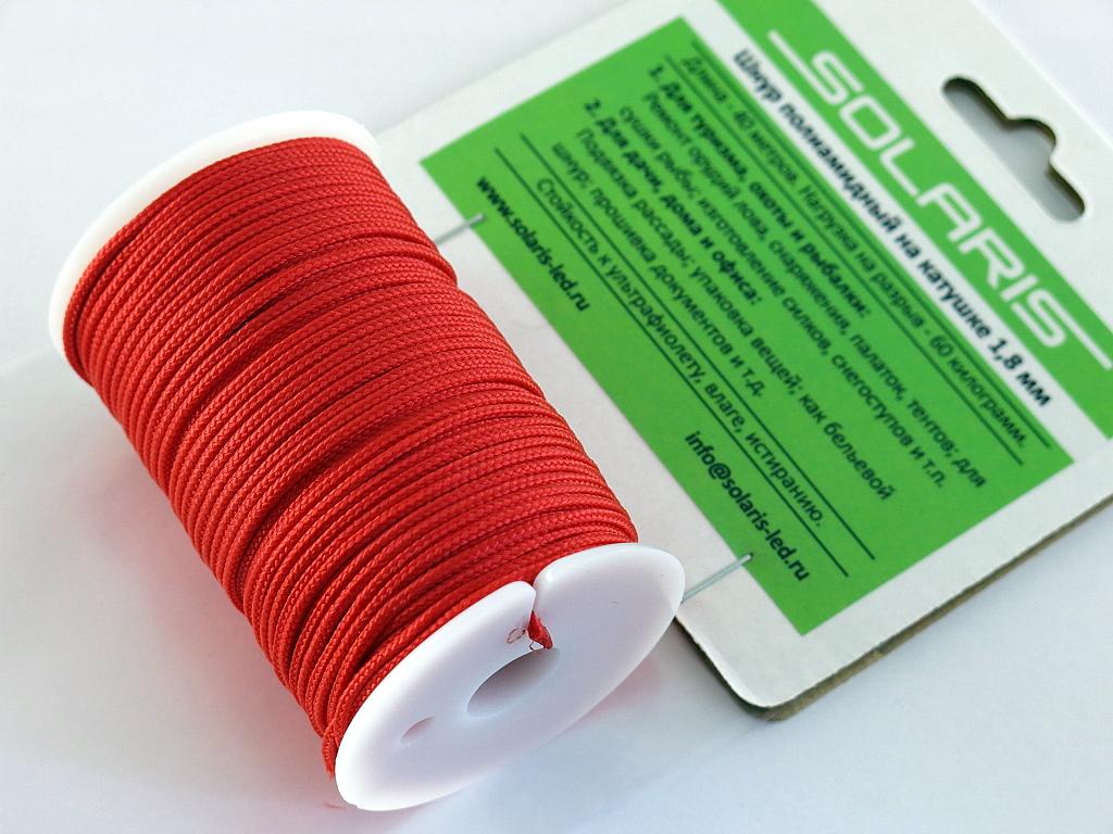 Шнур полиамидный Solaris на катушке, 1,8 мм х 40 м, цвет: красныйS6301wПрочный многоцелевой плетеный шнур из полиамида, выдерживает нагрузку на разрыв 60 кг. Для удобства использования шнур намотан на катушку, на торце катушки есть прорезь для фиксации свободного конца шнура.Диаметр шнура 1,8 мм, длина 40 метров. Свойства и конструкция полиамидного шнура:Стойкость к солнечному излучению (ультрафиолет), влаге, истиранию, воздействию насекомых. Не подвержен гниению и плесени. Диапазон рабочих температур от -60 до +120 °С. Шнур диаметром 1,8 мм состоит из сердечника и двенадцати плотно сплетенных прядей. Благодаря такой надежной конструкции шнур не расплетается при повреждении одной или даже нескольких прядей. Сферы применения полиамидного шнура: - Туризм, рыбалка, охота: Ремонт орудий лова, палаток, тентов, туристического снаряжения. Применяется для оснастки лодок, развешивания рыбы для сушки. Изготовление силков, снегоступов и т.п. - Дачное и домашнее хозяйство, для офиса: Подвязывание рассады, разметка участка. В качестве бельевого шнура, для крепления штор, картин и т.п. Упаковка коробок, вещей. Прошивка документов.