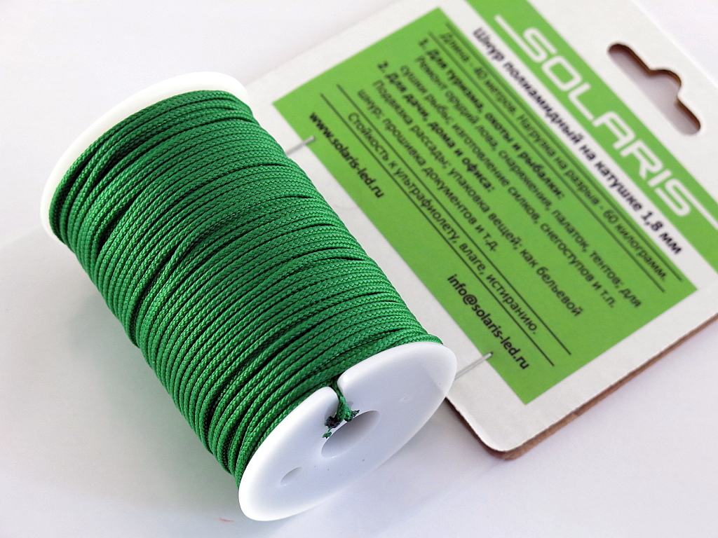 Шнур полиамидный Solaris на катушке, 1,8 мм х 40 м, цвет: зеленыйS6302gПрочный многоцелевой плетеный шнур из полиамида, выдерживает нагрузку на разрыв 60 кг. Для удобства использования шнур намотан на катушку, на торце катушки есть прорезь для фиксации свободного конца шнура. Шнур диаметром 1,8 мм состоит из восьми плотно сплетенных прядей. Благодаря такой надежной конструкции шнур не расплетается при повреждении одной или даже нескольких прядей. Диаметр шнура 1,8 мм, длина 40 метров.