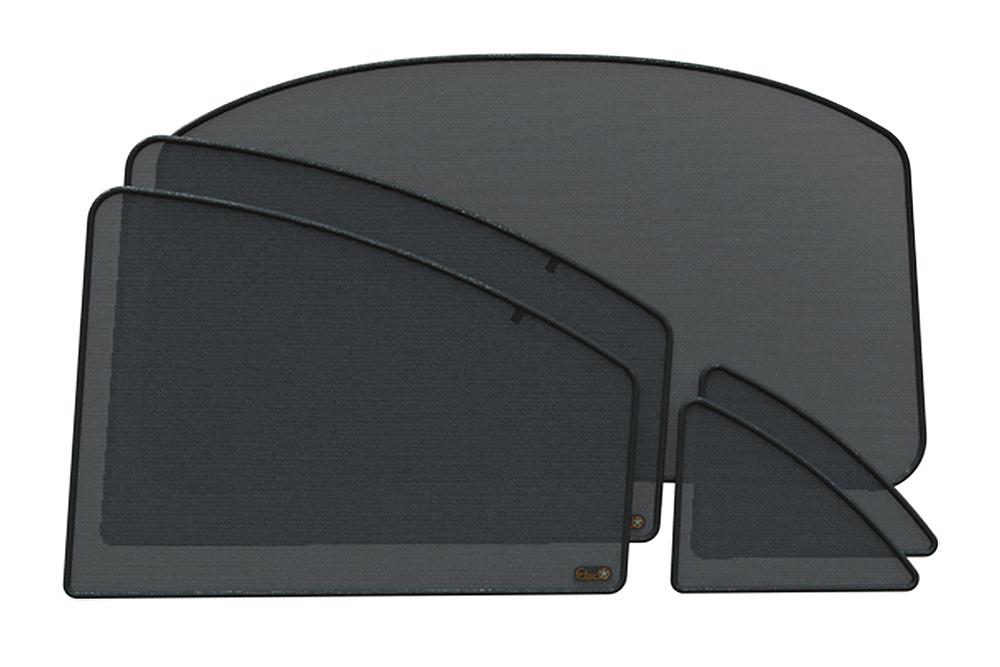 Защитный тонирующий экран EscO, задняя полусфера, на отечественные авто (среднее затемнение ~15-25%)94672Защитный тонирующий экран EscO задняя полусфера на отечественные авто (среднее затемнение ~15-25%)Защитные тонирующие экраны - это так называемые каркасные авто шторки, которые создают приятный тонирующий эффект, защиту от солнца, насекомых и дорожного и ветрового шума. Простая и быстрая установка и снятие.