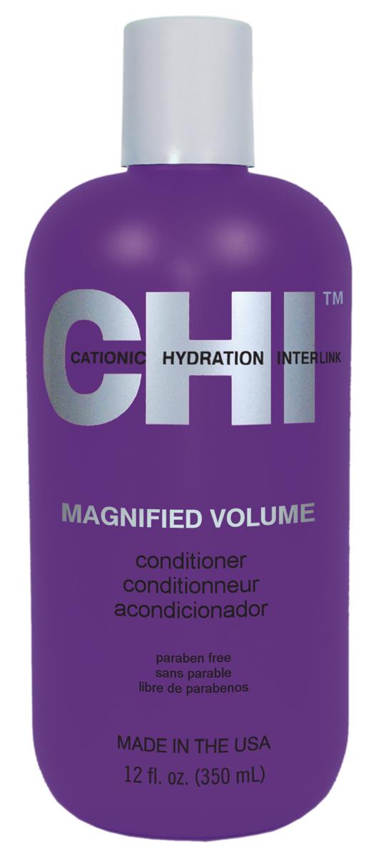 CHI Кондиционер Усиленный объем Magnified Volume 350млCHI5604Действие. Кондиционер усиленный объём предназначен для придания максимального объема тонким и недостаточно густым волосам. Результат. Кондиционер Magnified Volume Conditioner насыщает волосы необходимыми питательными веществами, повышает плотность и упругость каждого волоса.