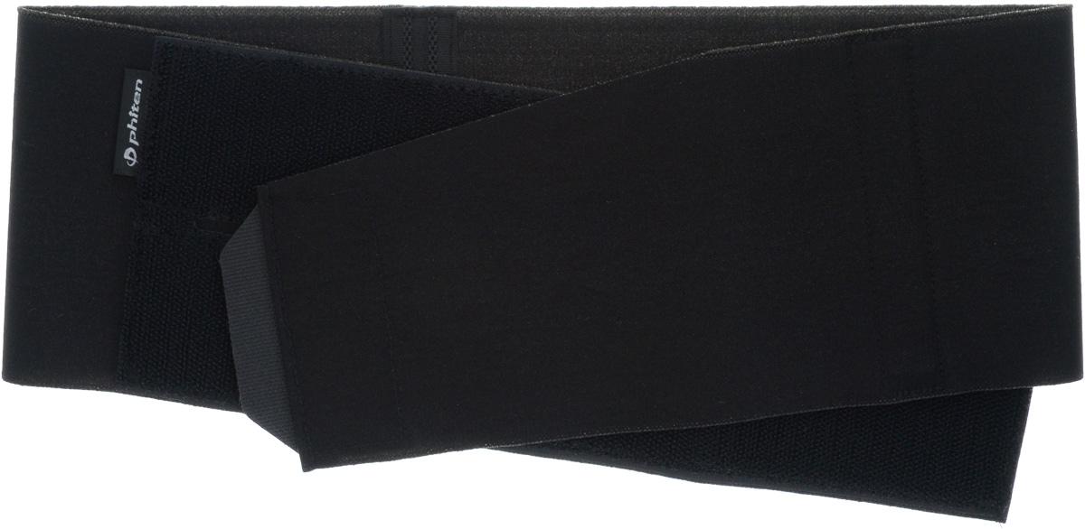 Суппорт спины Phiten Waist Belt. Soft Type Single. Размер L (85-115 см)AIRWHEEL Q3-340WH-BLACKСуппорт спины Phiten Waist Belt. Soft Type Single - это регулируемый легкий пояс для спины, подходящий для ношения в течение всего дня. Суппорт очень комфортен и, в первую очередь, предназначен для скрытого ношения в обычной жизни. Содержит пропитку из акватитана и аквапалладия, улучшающую микроциркуляцию крови. Застегивается на липучку. Назначение: лечение радикулита, остеохондроза, люмбаго, болей в пояснице и спине различного происхождения. Способствует: - Улучшению циркуляции крови в организме; - Уменьшению болей в спине; - Уменьшению усталости; - Снятию излишнего напряжения и скорейшему восстановлению сил. Действие уникальных материалов по улучшению кровообращения в тканях помогает избежать проблемы сдавливания, возникающей при частом ношении суппорта. Материал: наружная часть: 23% нейлон, 77% полиуретан; внутренняя часть: 70% полиэстер, 30% полиуретан; липучка: 100% полиэстер; акватитан, аквапалладий. Обхват поясницы: 85-115 см. Длина пояса: 110 см.