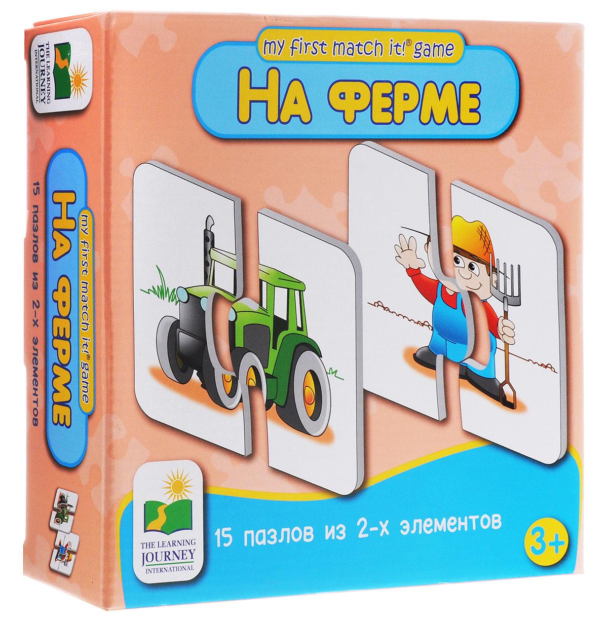 Learning Journey Пазл для малышей На ферме 15 в 1 learning journey гигантская пожарная машина 30 элементов двухсторонний 699546