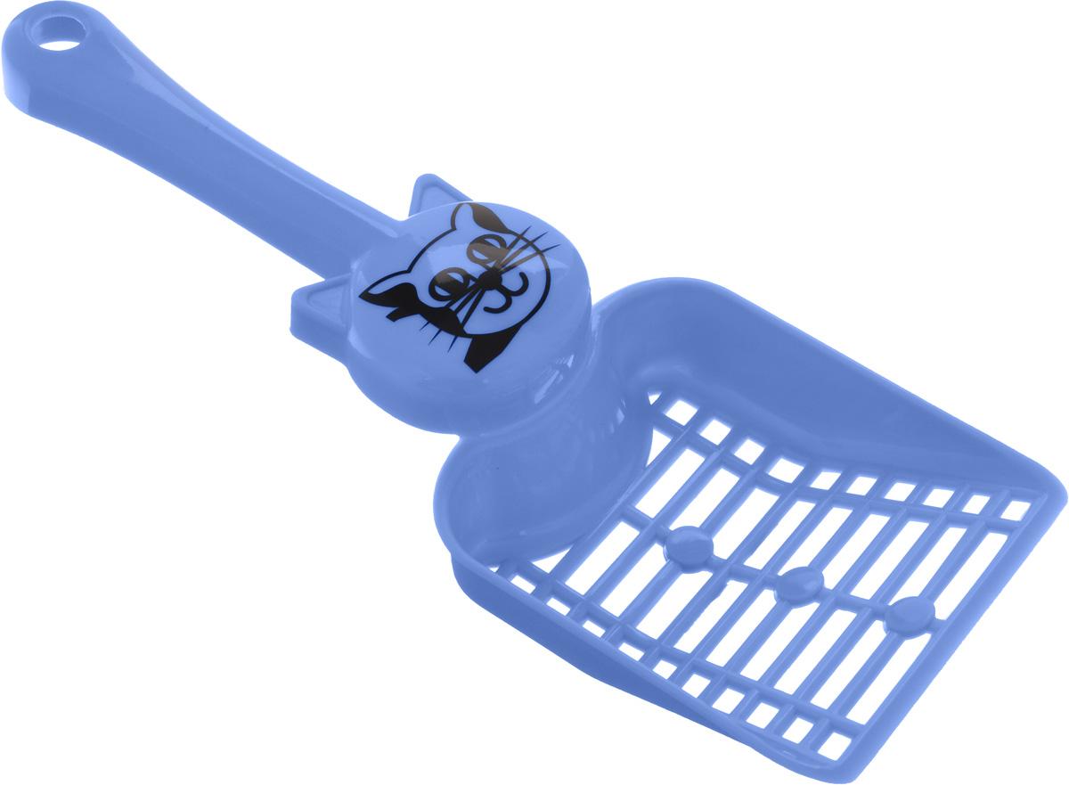 Совок для кошачьего туалета Каскад, цвет: голубой, длина 25 см1066100200099Совок для кошачьего туалета Каскад изготовлен из цветного пластика и оформлен изображением мордочки кота. Рабочая поверхность совка со специальными отверстиями позволяет эффективно просеивать наполнитель и удалять образовавшиеся комки. На ручке совка имеется отверстие для подвешивания на стену. С помощью этого совка вы сможете быстро и качественно убрать кошачий туалет.Длина совка: 25 см.Размер рабочей поверхности: 9,5 х 10,5 х 2,5 см.